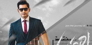 Mahesh Babu Maharshi movie release date