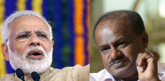Why Modi calls CM Kumara Swamy as a clerk?