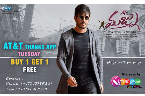 Watch 'Mr Majnu' A Romantic & Comedy Family Entertainer with AT&T BOGO OFFER