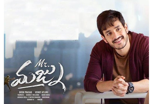 Mr. Majnu First Weekend Worldwide Collections – Below Par