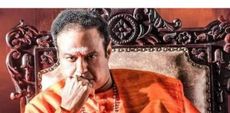 NTR makers to compensate for NTR - Kathanayakudu Losses