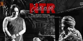 NTR Kathanayakudu 5 days Worldwide Collections