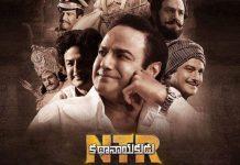NTR-Kathanayakudu 2 days APTS Collections