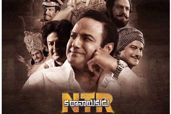 NTR-Kathanayakudu 2 days APTS Collections