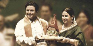 US box office : Average start for NTR Kathanayakudu