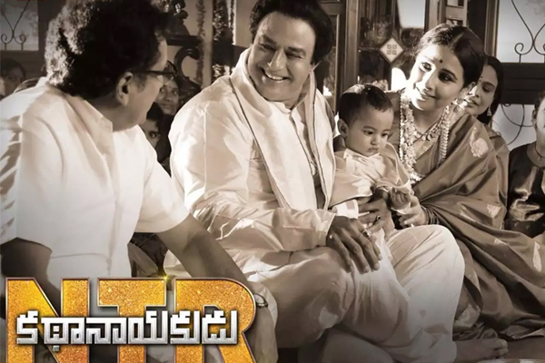 NTR Kathanayakudu Overseas Profit Loss Statement