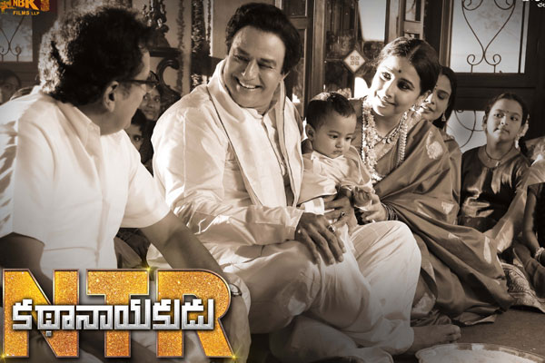 NTR Kathanayakudu review