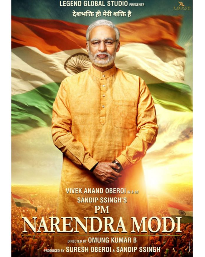 The Narendra Modi Biopic | Grand Poster Launch