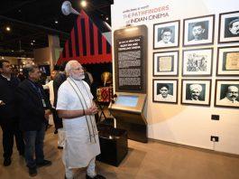 National Musuem of Indian Cinema