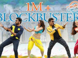 US box office : F2 – Fun and Frustration enters profit zone