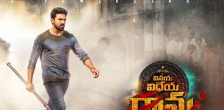 Vinaya Vidheya Rama 4 days collections