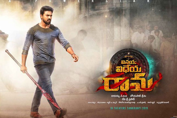 Vinaya Vidheya Rama Drops On Second Day In Telugu States – 2 Days Collections