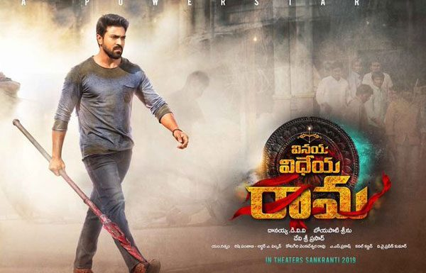 'Vinaya Vidheya Rama' Overseas Profit Loss Statement - Huge Disaster
