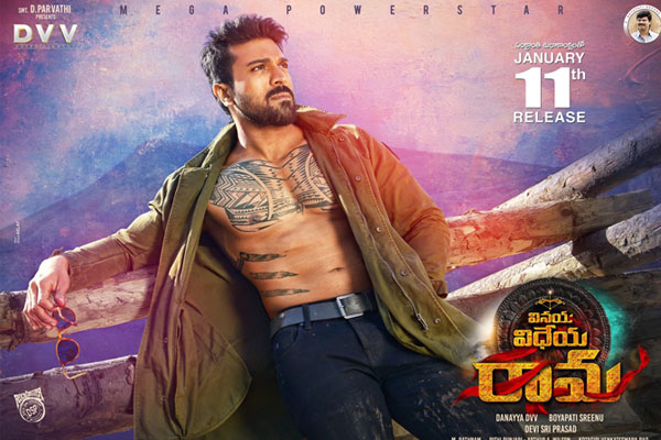 Team VVR continues poster treat