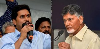 CBN Jagan