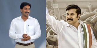 YS Jagan's cameo in Yatra