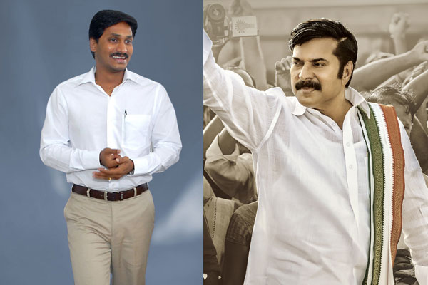 YS Jagan to surprise in a Cameo
