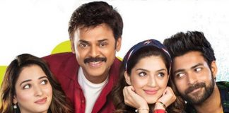f2 fun and frustration movie twelve collections