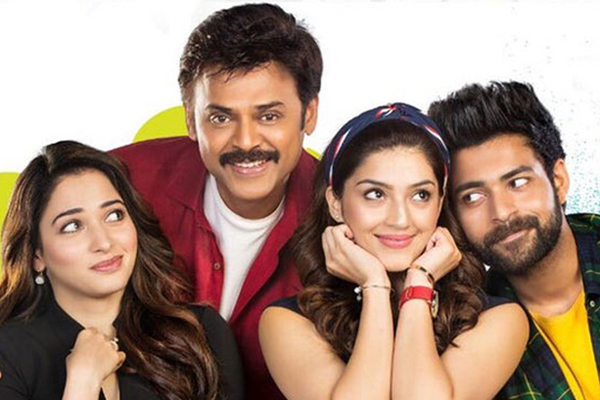 F2 12 AP/TS Collections – Surpasses 50 Cr