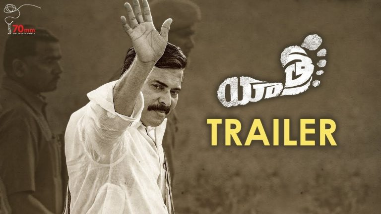 Yatra Movie Trailer: The journey of a Legend