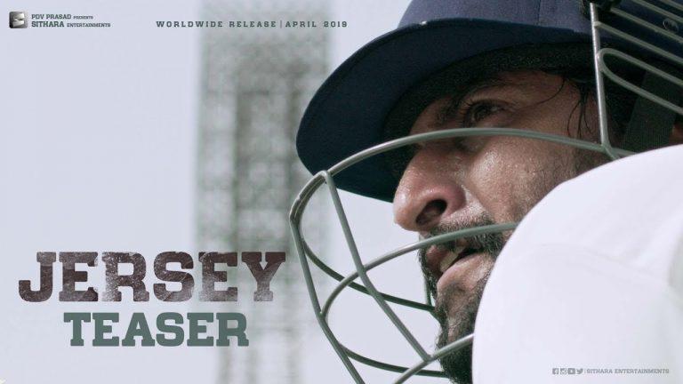Nani's Jersey Teaser: Story of a struggling Cricketer