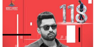 Positive vibes for Kalyan Ram's 118