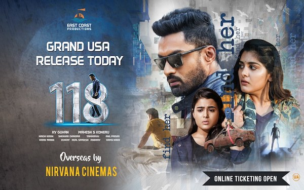 118 US Premieres from Today