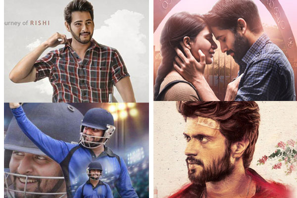 Tollywood Summer Bunch: Low Buzz