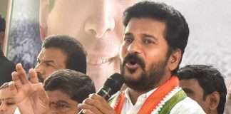 Congress mulls over fielding Revanth Reddy as Khammam MP candidate