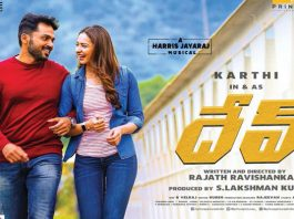 Dev Movie Review Rating