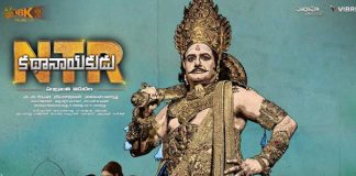 Krish Jagarlamudi too is a victim of NTR - Kathanayakudu