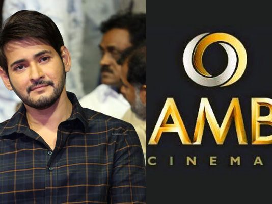 Mahesh Babu faces GST heat for AMB Cinemas