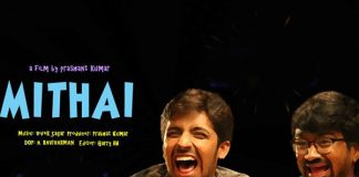 Mithai Movie Review Rating Public Talk