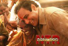 US box office : Dull start for NTR Mahanayakudu