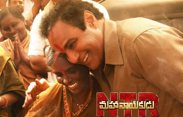 US box office : Dull start for NTR Mahanayakudu