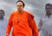 NTR Mahanayakudu Movie USA Theaters List