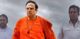 NTR Mahanayakudu Movie USA Theaters List