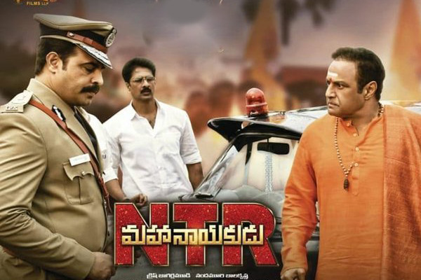 NTR biopic Who is to blame for the debacle