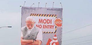 Rivals cry 'Modi Go Back' slogan: PM AP tour