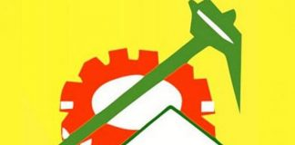 TDP to table Bill on EWS quota