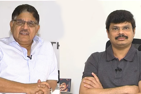 VVR Row Chiranjeevi and Allu Aravind enters the scene