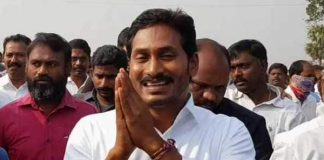 YCP manifesto - Jagan accepts Amaravati as permanent Capital