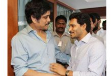 Meeting with Jagan....! Is Nagarjuna planning to contest from Guntur?