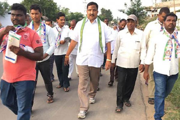 YSRCP Leader at Chandrababu's Residence!!!!