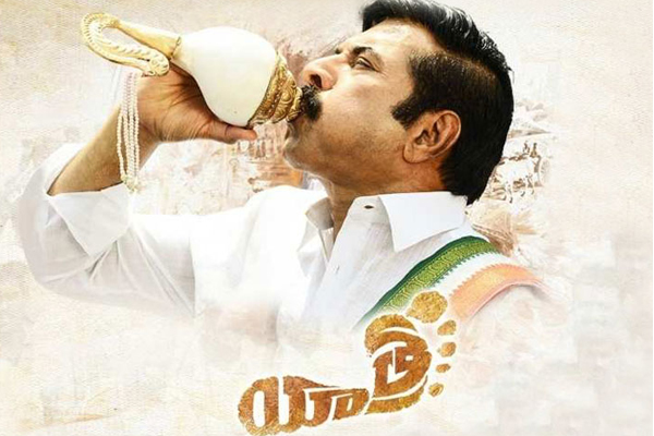 Yatra: A Lesson for Team NTR
