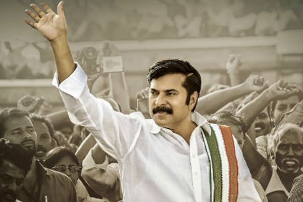 Yatra First Weekend Worldwide Collections