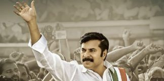 Yatra Pre release business