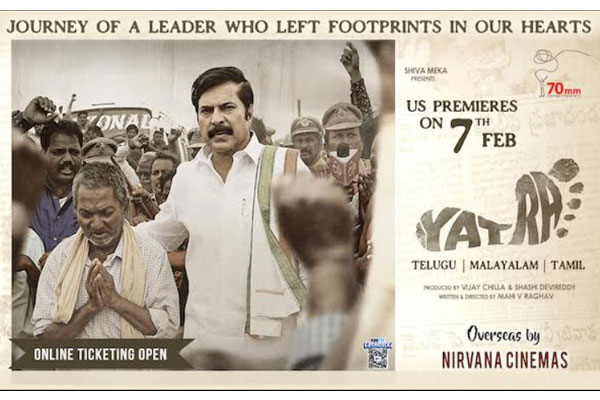 All set for YATRA US Premieres