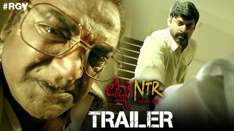 Lakshmi's NTR trailer: RGV's Bold Cut on NTR