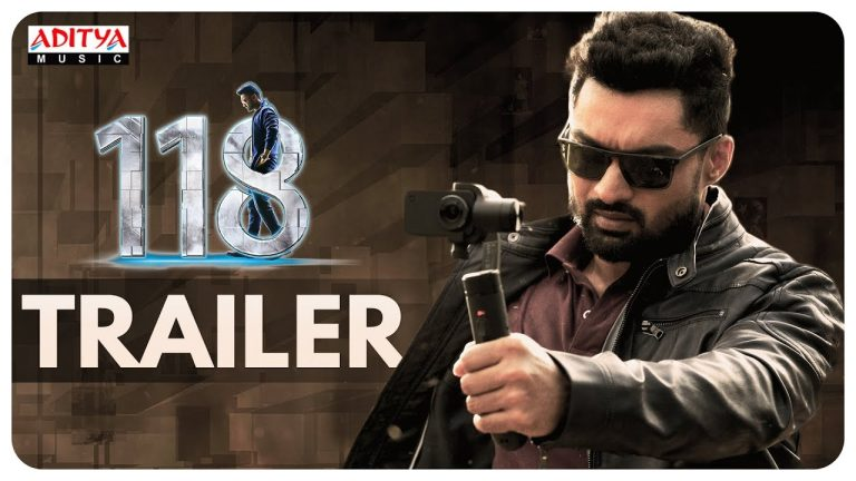 Kalyanram' 118 Trailer: Story of a Haunting Mystery